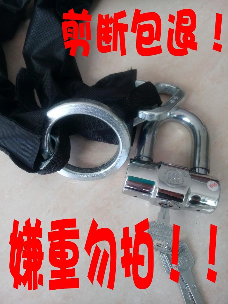 Электрические мотоциклы Артикул 35843375687