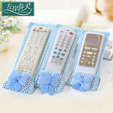 Left bank spring fabric TV remote control set / bag remote control cover air conditioning remote control protective case