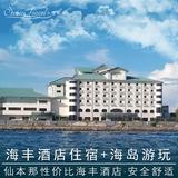 马来西亚沙巴仙本那小镇住宿海丰大酒店小雪旅游新佳马达马达京岛