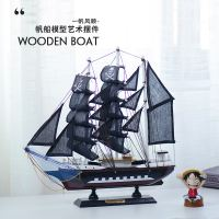 Creative handicraft simulation wooden boat Mediterranean sailboat model ornaments smooth sailing home decorations gifts