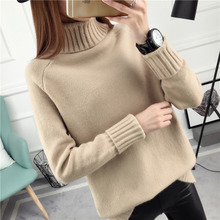 New high-collar sweater for women in autumn and winter