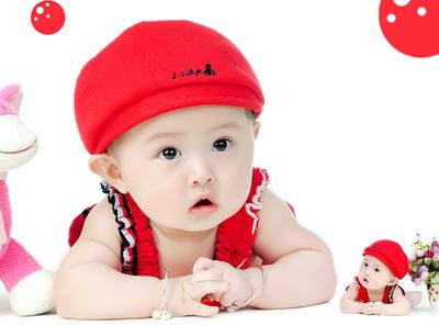 可爱宝宝海报 宝宝画报图片婴儿挂画 大胎教照片婚房墙贴孕妇胎教