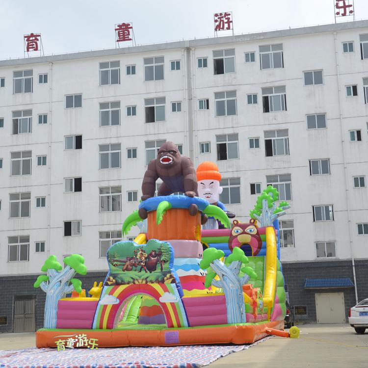 定做大型室外儿童充气城堡98平猎人攀岩滑梯组合充气乐园城堡包邮