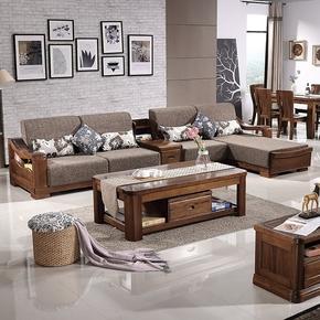 纯胡桃木实木沙发 黑胡桃木转角L型沙发 中式全实木贵妃沙发组合