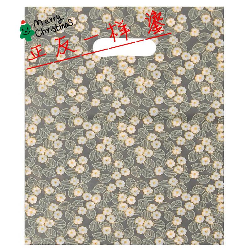 Полиэтиленовые пакеты / Хозяйственные сумки Артикул 42636984145