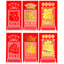 New Years day Spring Festival decoration Chinese characteristic gift paper-cut works window glass paste high-density flocking cloth hanging money hanging money