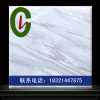 [LC Shi Shang] natural marble imported marble-jazz white stone marble windowsill countertops