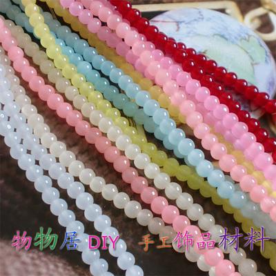 diy手工串珠材料饰品配件 4mm玻璃珠子烤漆珠仿玉珠圆珠散珠批发