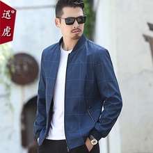 Middle-aged men's thin leisure jacket spring and autumn 2019 new summer 30 men's clothing 40 years old 50 father's spring jacket