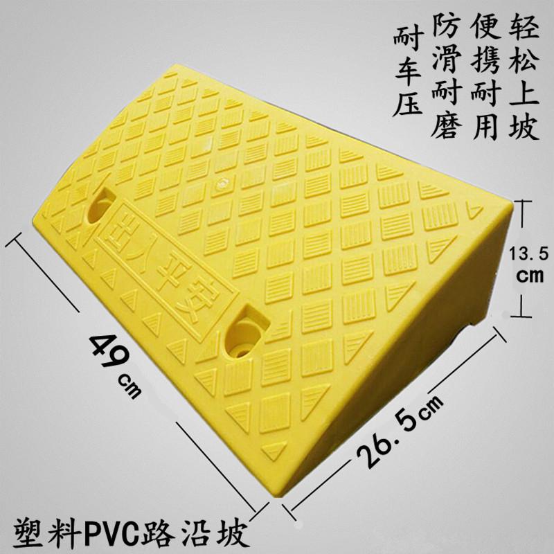 便携式塑料路沿坡 随车路斜坡 轻便上马路牙子坡垫板摩托车台阶垫