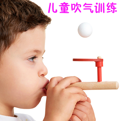 Montessori Early Learning Aids Child Suspensions Blow Molding Magic Floating Balls Wooden Baby