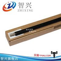 Applicable Canon 2016 charging roller IR2020 IR1600 2318 2120 2320 2420 charging roller