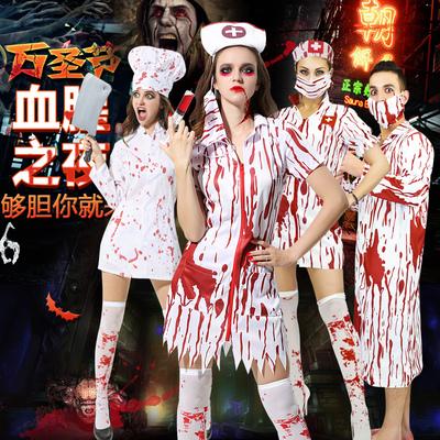 万圣节成人服装cosplay化妆舞会派对恐怖带血女护士服男医生衣服