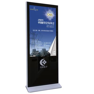 42/50/55/65寸立式广告机落地立式高清广告机LED播放器液晶显示屏爆款
