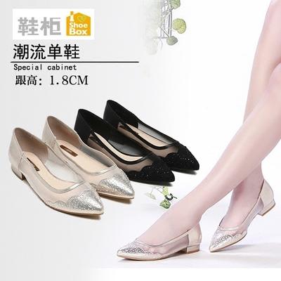 鞋柜专柜单鞋十大品牌
