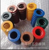 绿色重负荷TH30 模具压缩矩形弹簧65mn国产 厂家直销现货 300