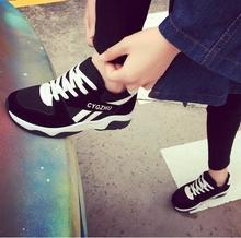 简洁优雅夏季流行经典黑白二色透气运动鞋轻便防滑底登山跑步女鞋