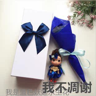 蓝色妖姬永生花玫瑰鲜花束礼盒品一朵单枝只支圣诞节礼物全国速递