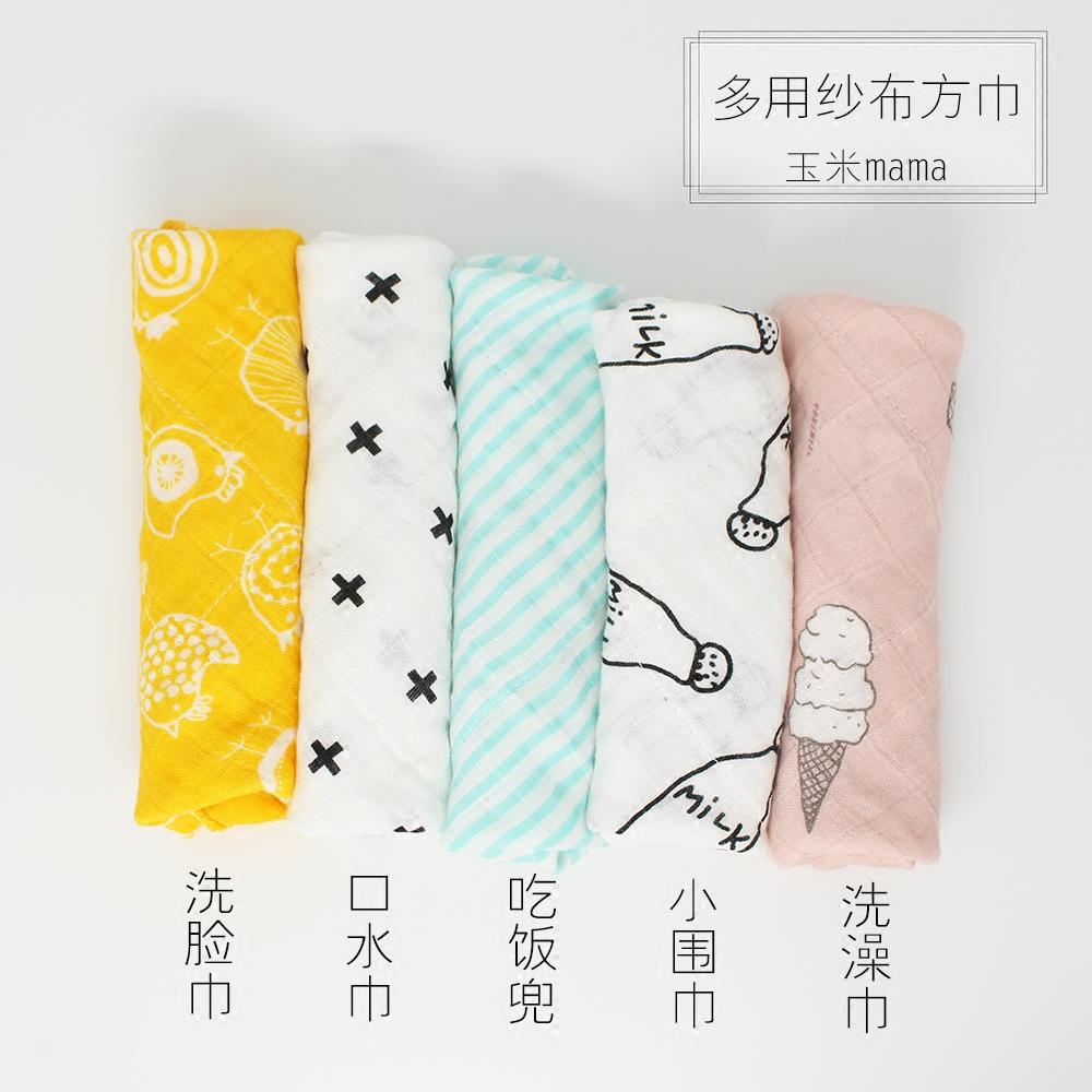 竹纤维纱布口水巾