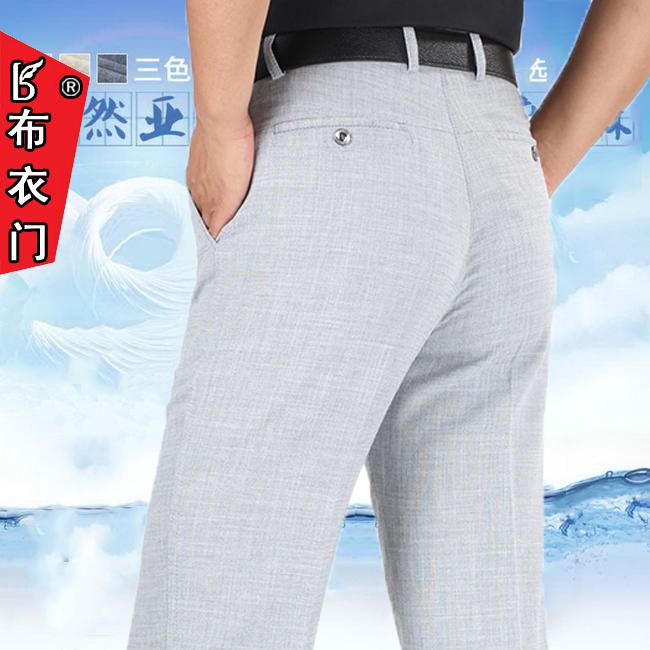 布衣门休闲裤