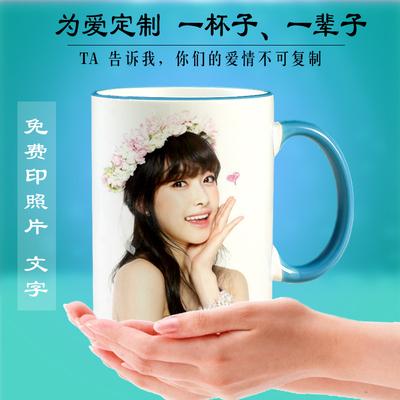创意陶瓷可印照片定制马克杯子情人节情侣个性浪漫生日礼物送女生