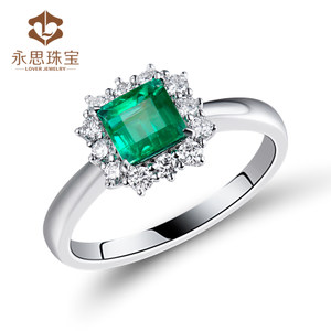 永思珠宝 0.6克拉18K金天然祖母绿戒指20分钻石彩色宝石彩宝戒指