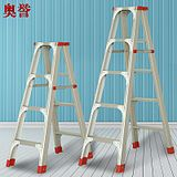 Herringbone ladder folding household thickening 2 meters non-slip widened a word aluminum ladder multi-function ladder stainless steel indoor ladder