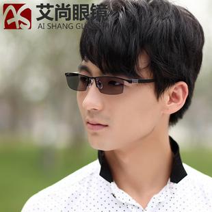 护目镜框男款钛合金线框变色镜架半