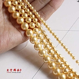 DIY Natural New Zealand Deep Sea Shell Imitation Pearl Gold Beads 2.8--14mm Round Beads Beads