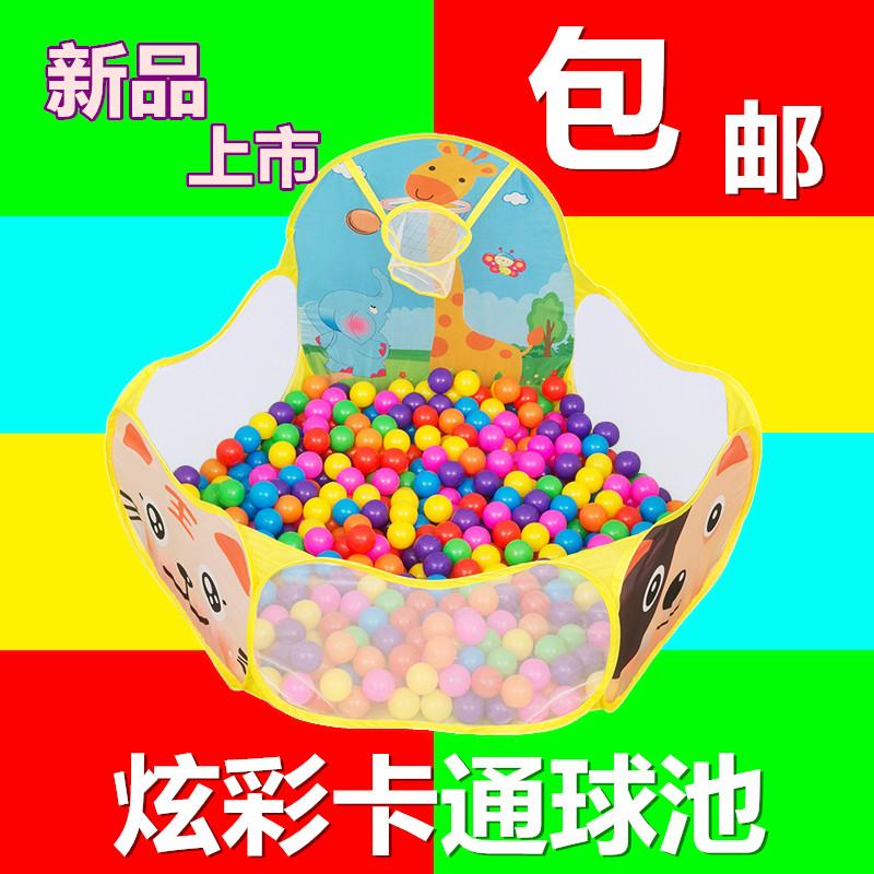 海洋球池新品折叠宝宝室内户外游戏屋儿童帐篷玩具波波球可投篮