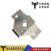 Applicable to Epson LQ1600K3H printer ribbon cover Epson 1900K cover 590K head cover