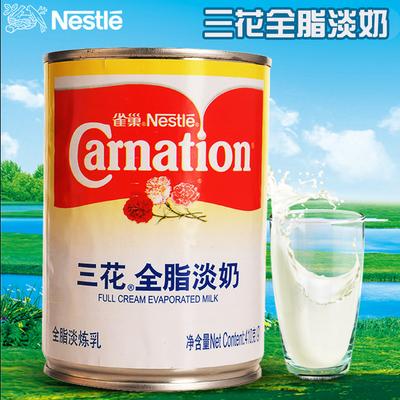 雀巢三花全脂淡奶淡炼乳 冲调咖啡港式奶茶做甜品 410g 烘焙原料