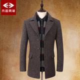 木笛毛呢外套男士冬季大衣呢子可脱卸领中长款男装羊毛呢大衣