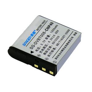 桑格 ROLLEI 禄来 HDX1200 SDX1200 SD-X1200数码相机锂电池CNP40