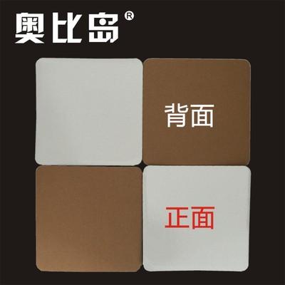 奥比岛白色生日蛋糕底托硬纸垫子 4-14寸方形芝士 慕斯瓦楞底托