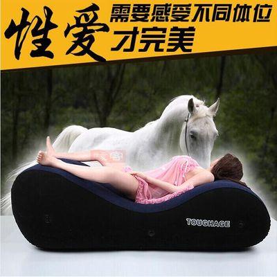 骇客成人充气沙发体位垫做爱床爱爱抱枕情趣家具骇客G点高潮坡道