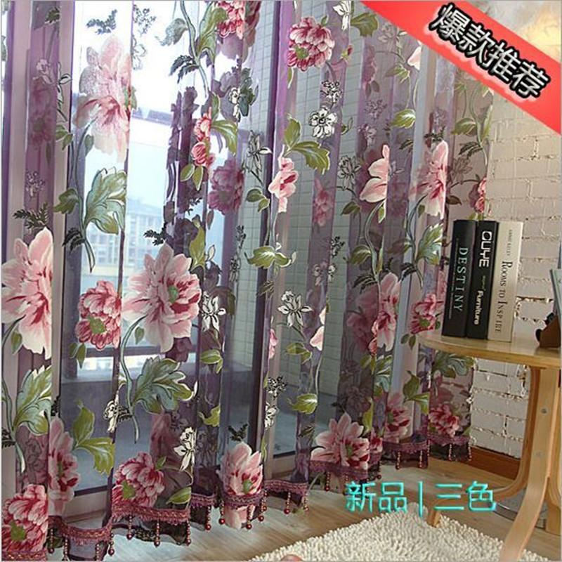 客厅窗帘烂花纱