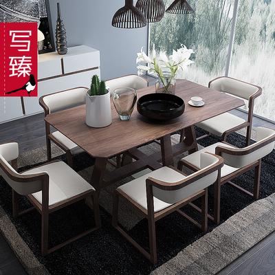 家用餐桌椅原木好不好