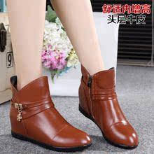 皮鞋女2018新款春秋女鞋平底内增高真皮短靴单靴休闲坡跟冬季棉靴