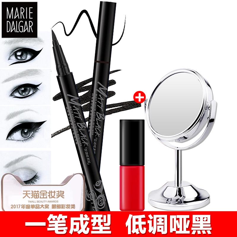 玛丽黛佳酷黑速干眼线水笔低调哑黑版正品哑光防水不易晕染眼线液3元优惠券