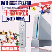 Wiiu双人游戏机Will家庭体感互动Wii家 用电视娱乐健身游戏主机
