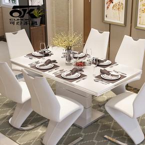现代简约时尚餐桌椅组合6人 家用餐桌长方形西餐桌烤漆北欧餐桌子