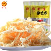 山东特产鱿鱼丝500g包邮海鲜小吃零食香辣碳烤鱿鱼片仔手撕鱿鱼条