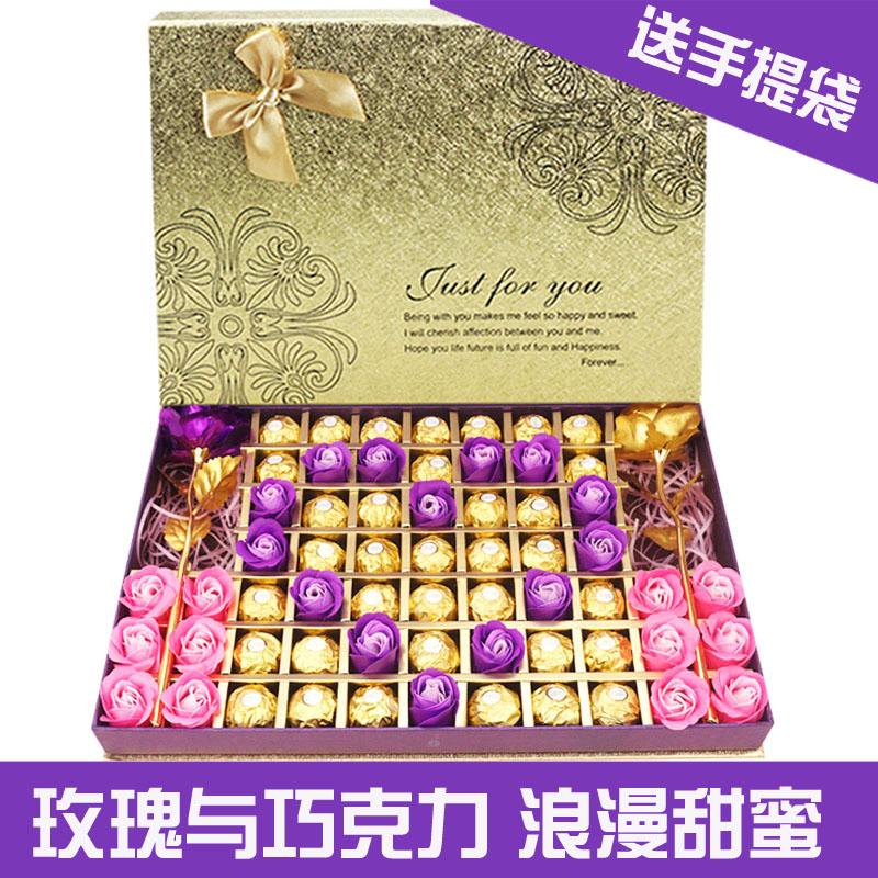 520表白礼物巧克力