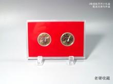 2枚装航天普通纪念币礼盒/航天币礼盒/航天纪念币盒钱币收藏红盒