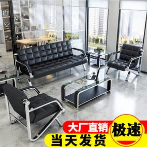 休闲会客区简约时尚三人位商务布艺沙发单人办公室接待区前台沙发