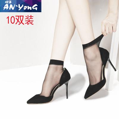 10双装水晶丝短袜子丝袜夏无痕超薄隐形袜防脱女防滑防勾脚尖透明