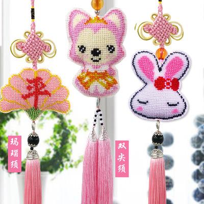 七夕节礼物印花卡通可爱米菲兔满珠绣珠绣车挂 十字绣汽