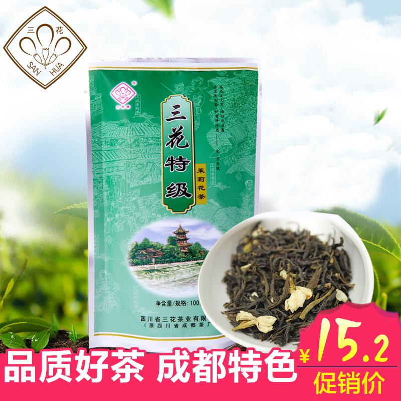 三花茶葉 老成都茉莉花茶100g袋裝  散裝原成都茶廠職工茶 熱賣