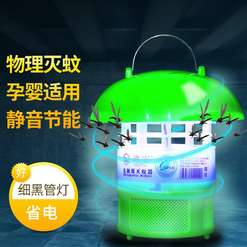 Электрические ловушки для комаров Артикул 24198624003